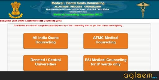 NEET 2018 Result: What To Do After NEET Result 2018?