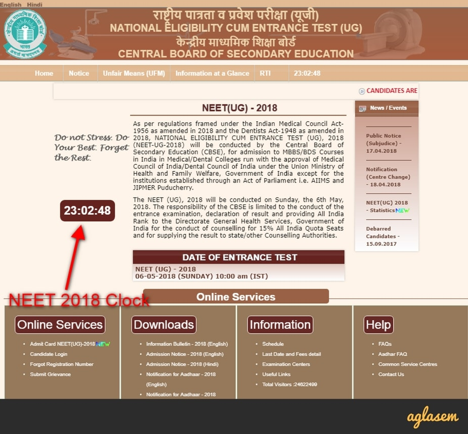 NEET 2018: Time Of Clock At Centres Set With Clock On cbseneet.nic.in