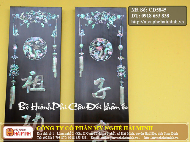 Hoanh Phi Cau Doi kham oc do go mynghehaiminh CD5845e