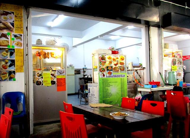 Cafe 63 food stalls