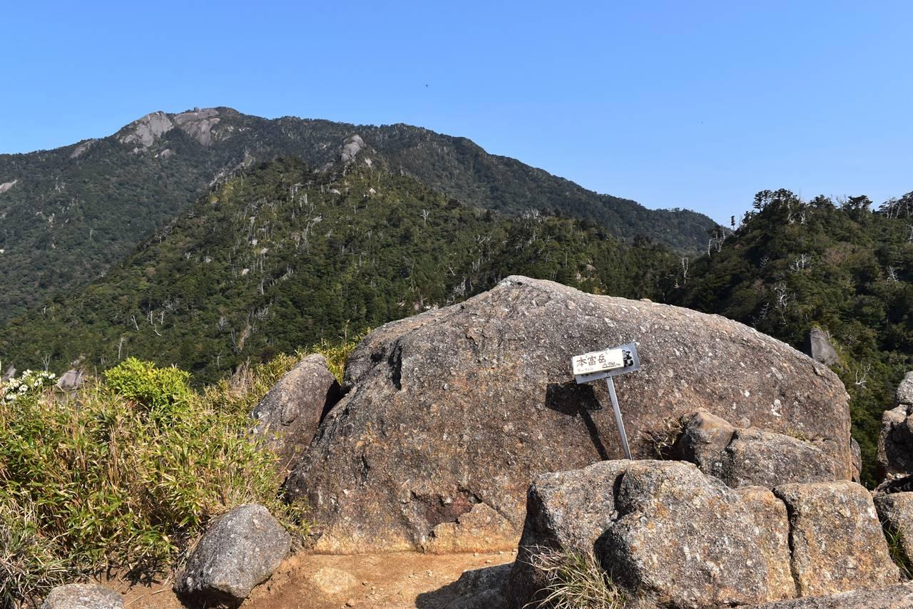 モッチョム岳山頂