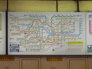 Toei Subway Shinjuku Station | by Kzaral