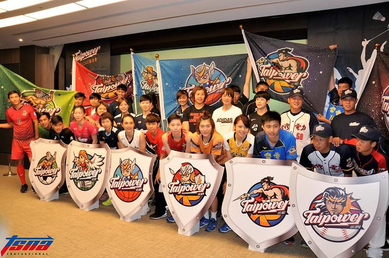 左起為台電男足、女羽、女籃、女排、男排、棒球隊的新Logo。(張哲郢/攝)