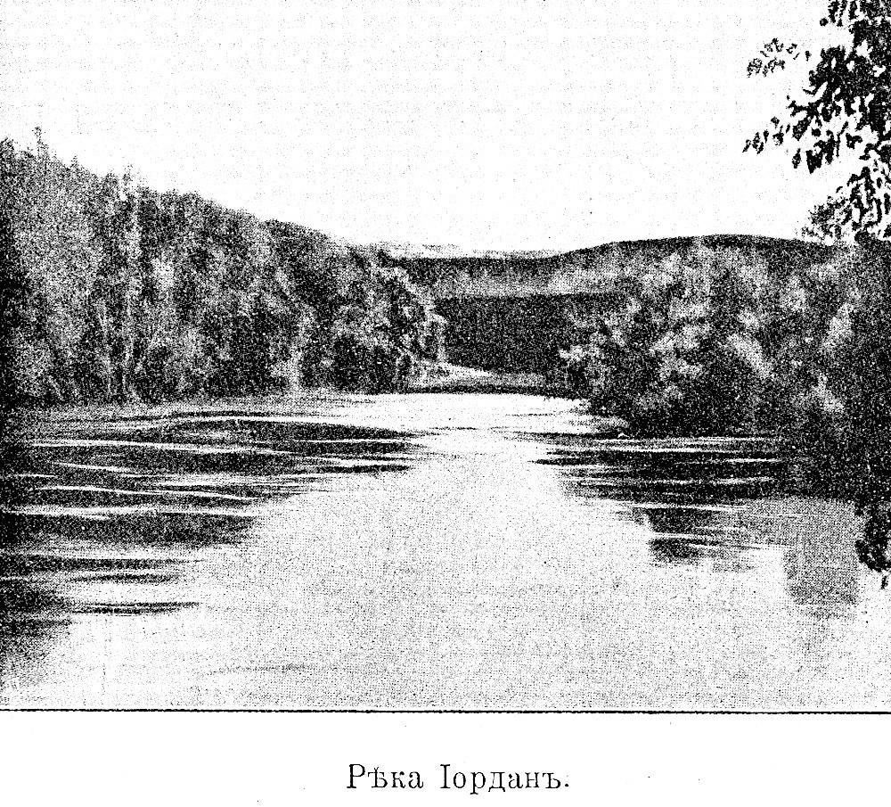 Изображение 83: Река Иордан.