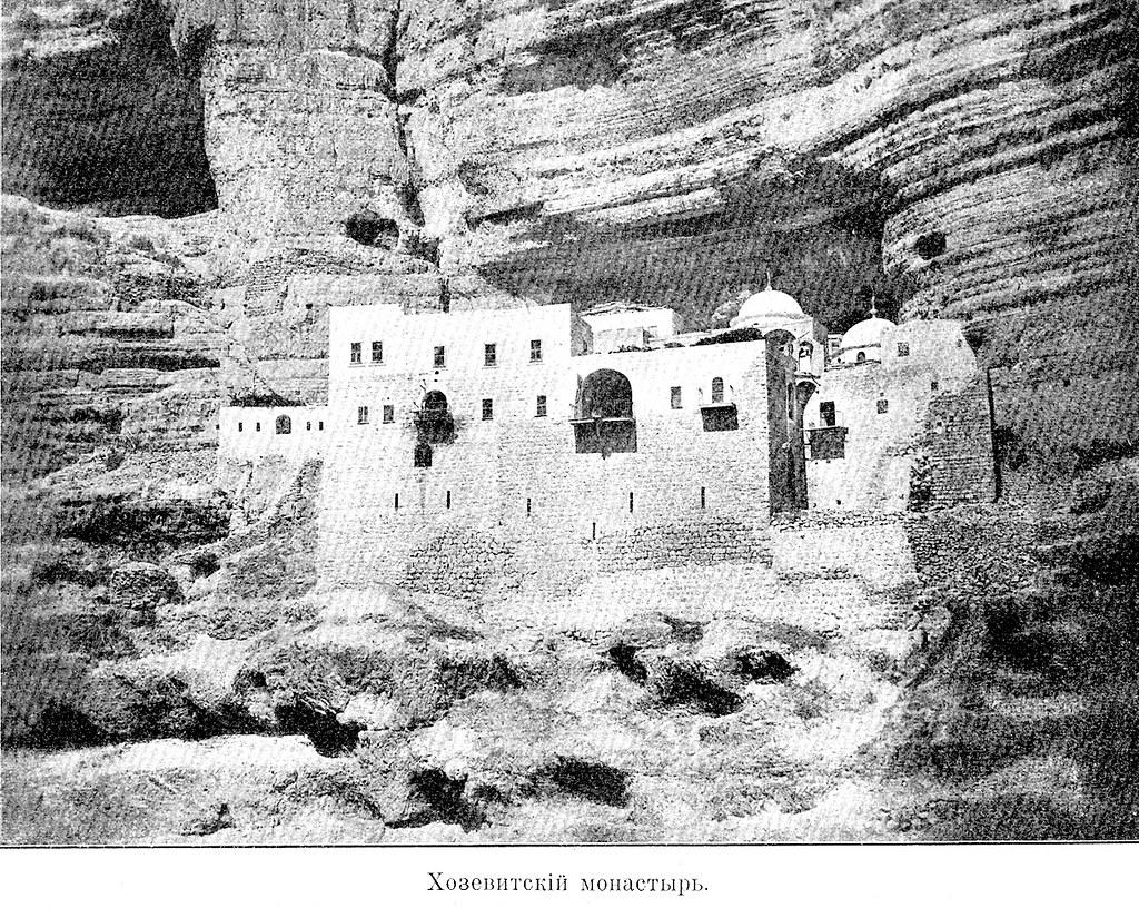 Изображение 79: Хозевитский монастырь.