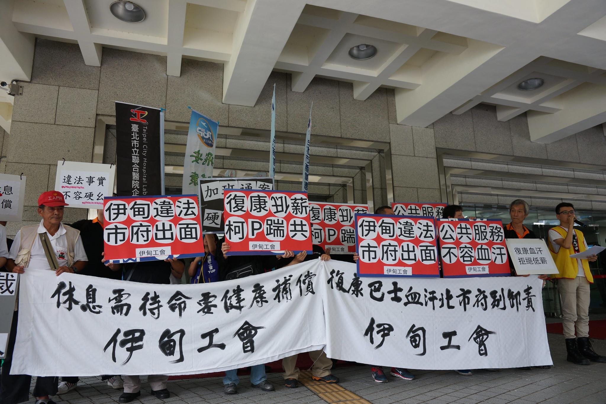 伊甸劳资争议,工会找上柯文哲,在市议会外陈情。(摄影:王颢中)