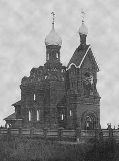 Храм в честь Всех святых. Фото нач. XXв.