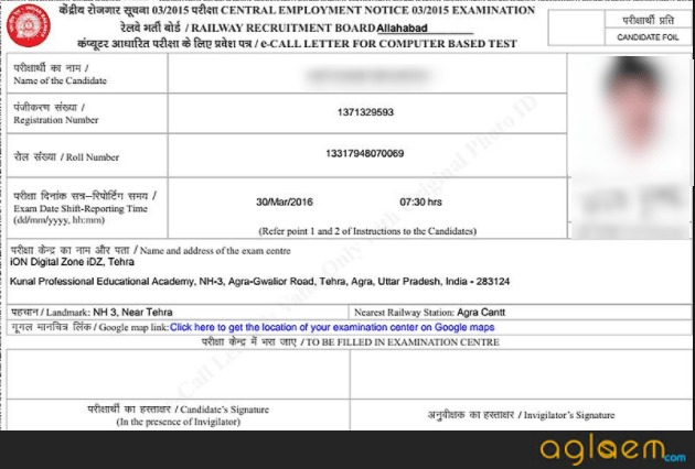 RRB Bangalore Group D Admit Card 2018 [Released] - Download at rrbbnc.gov.in
