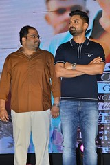 Naa Nuvve Movie Audio Launch Stills