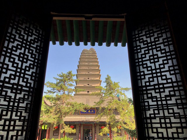 Pequeña pagoda de la oca salvaje en Xi'an (China)