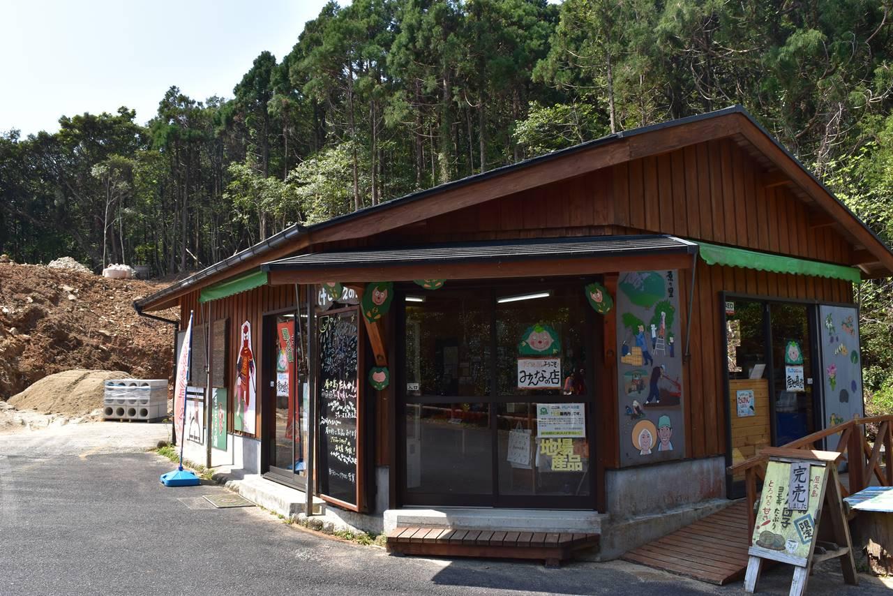 千尋滝駐車場の売店