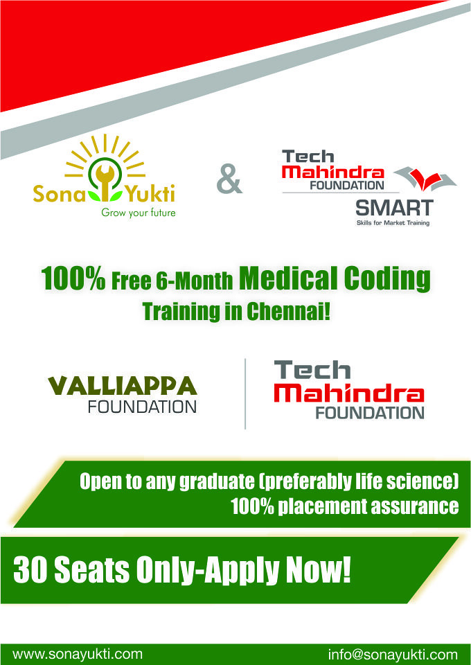 Free Medical Coding Training By Tech Mahindra Foundation S Flickr
