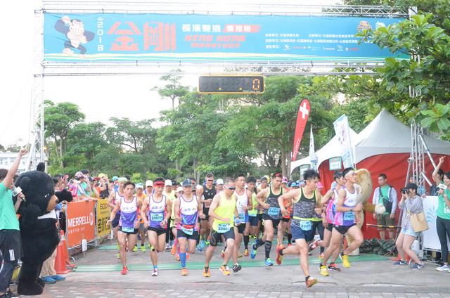 長濱金剛雙浪馬拉松6日開跑。(主辦單位提供)