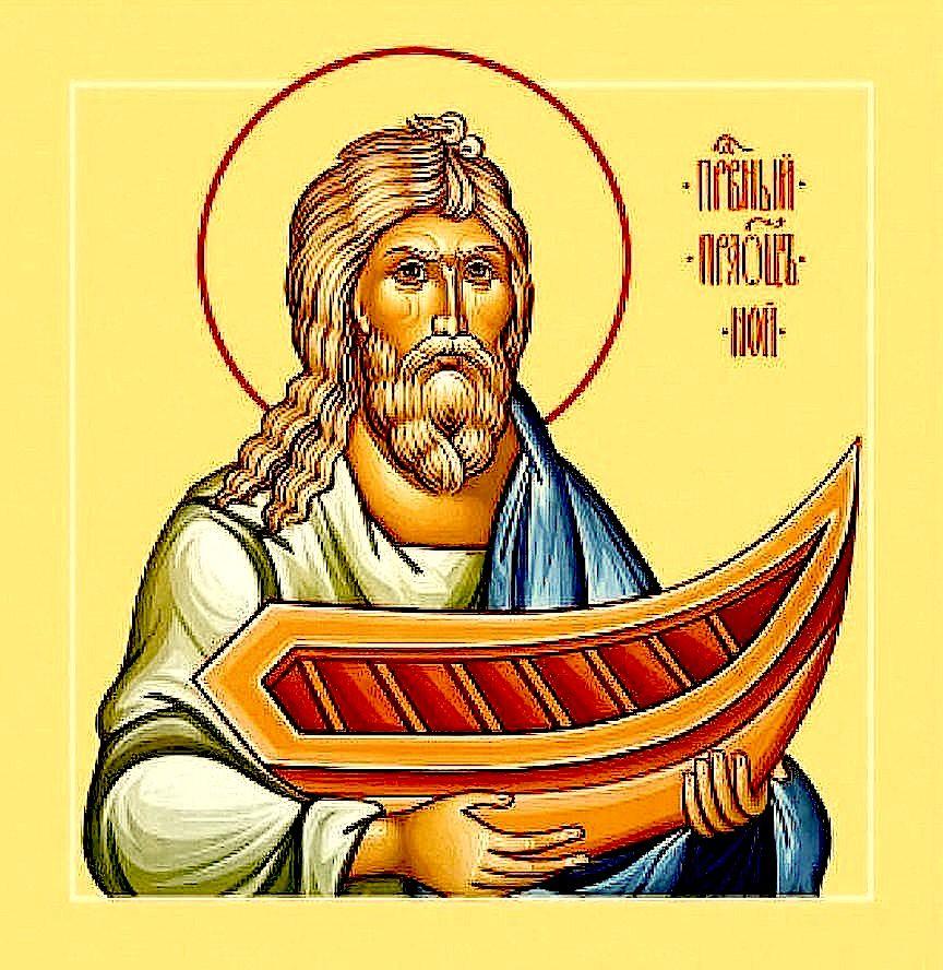 Праведный праотец Ной.