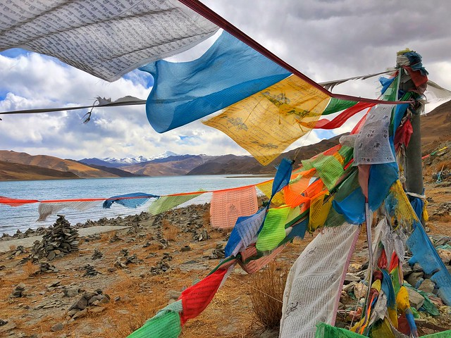 Lago Yamdrok (Tíbet)