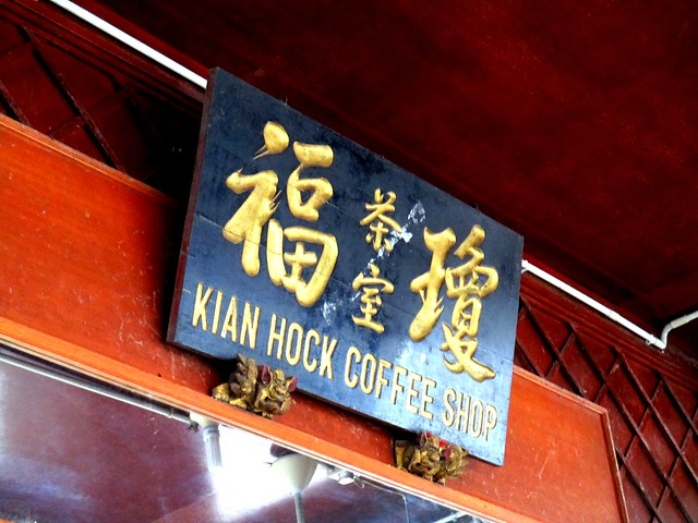 Kian Hock Coffee Shop