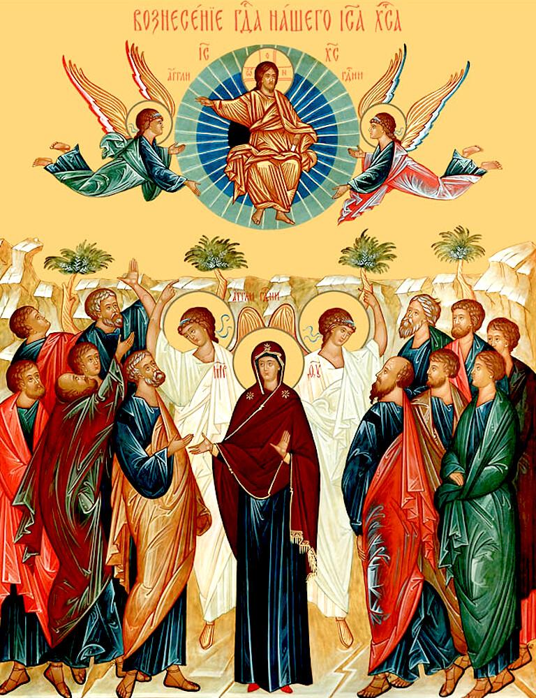 Икона Вознесения Господня.