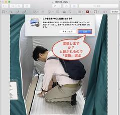 Macで画像を切り抜く_3