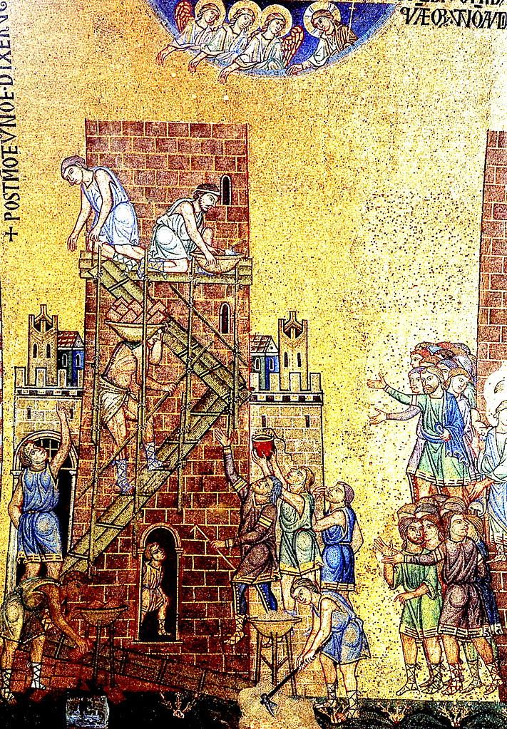 Построение Вавилонской башни.