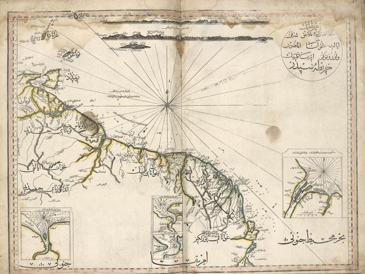 Guyana (1803)