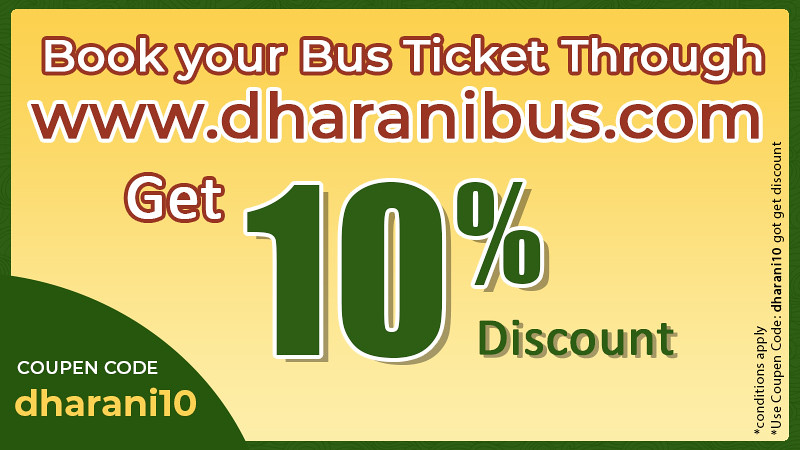 Dharani  Tours and Travels-Responsive PopUp  Banner