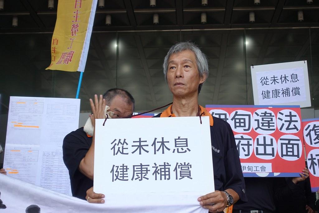 工會呼籲市府出面解決伊甸勞資爭議。(攝影:張智琦)