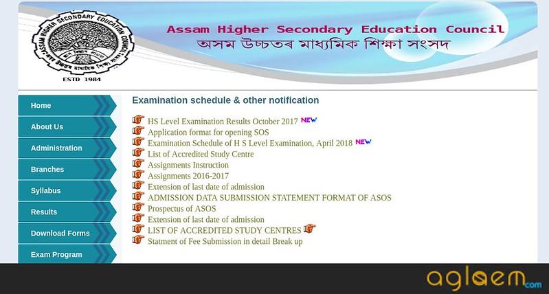 Assam State Open School HS (12th) Exam Routine 2018 - Board Exam