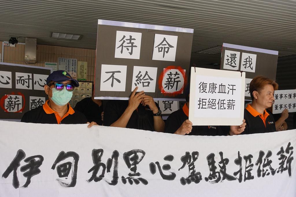 伊甸企業工會宣布下周開始罷工。(攝影:張智琦)