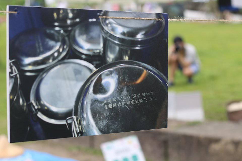 宜蘭綠色博覽會在今年承諾園區內無塑,並以身作則,以鐵盒便當的形式供應工作人員及志工午餐。圖片:宜蘭綠色博覽會提供。