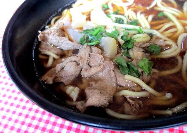 Ah Sian beef noodles special 2