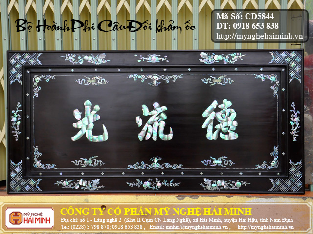 Hoanh Phi Cau Doi kham oc do go mynghehaiminh CD5844b