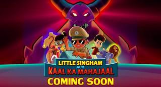 Little Singham aur Kaal ka Mahajaal - Coming Soon   Kids C ...
