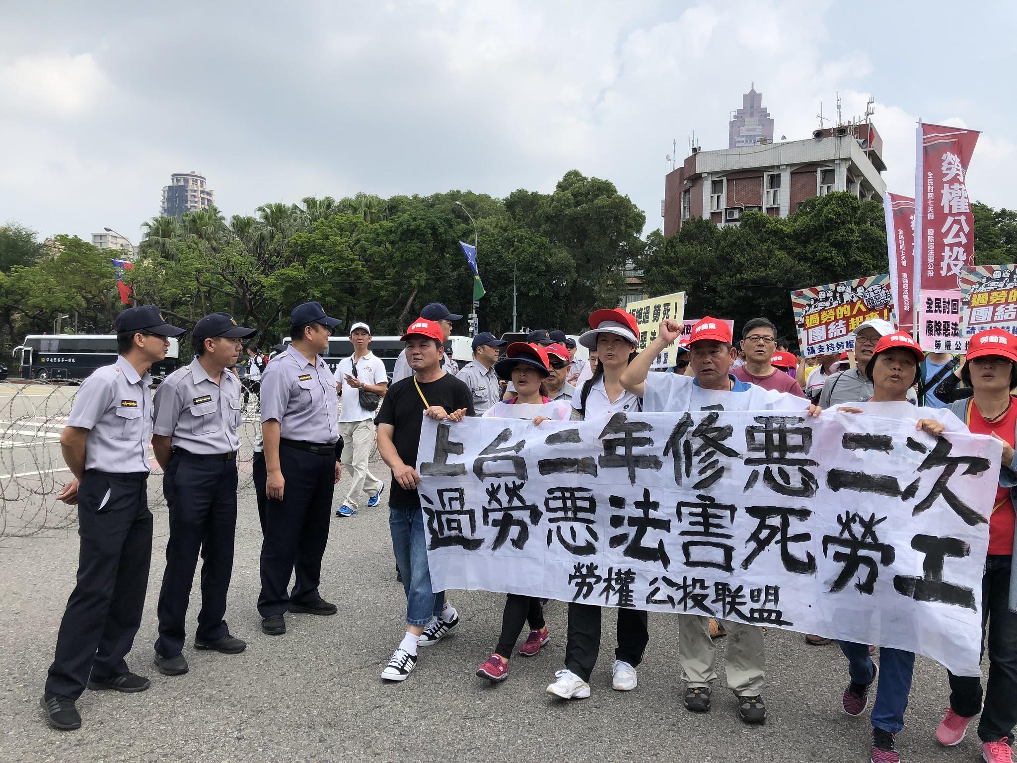 劳权公投盟批评《劳基法》修法害死劳工,力拼年底突破30万公投成案门槛。(摄影:王颢中)