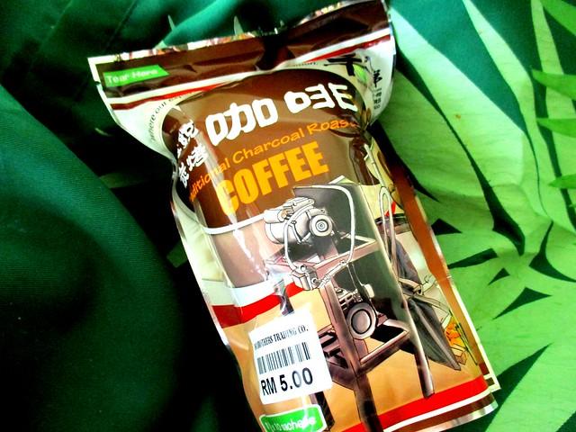 Jakar coffee 1