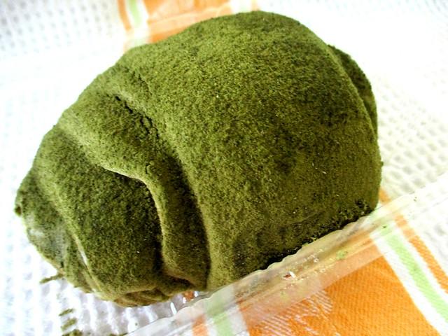 Aroma Bakery zang zang bao, matcha