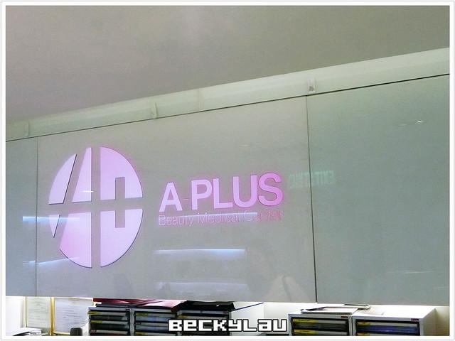 【醫美】來個雞尾酒療程~A-PLUS Beauty Medical Centre (XEO Laser Genesis微秒激光+ ...