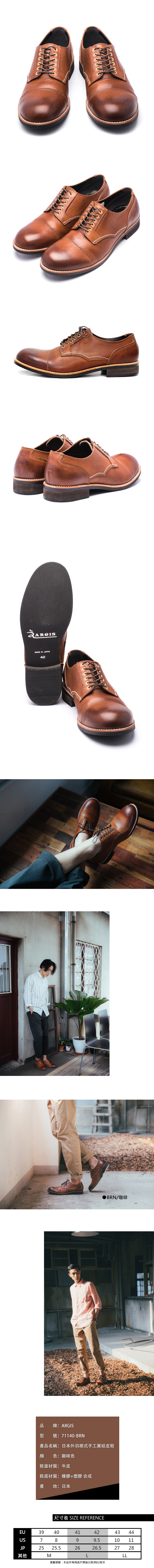 ARGIS Japanese outer feather root handmade wing leather shoes  71140 ... cf43ce5c458