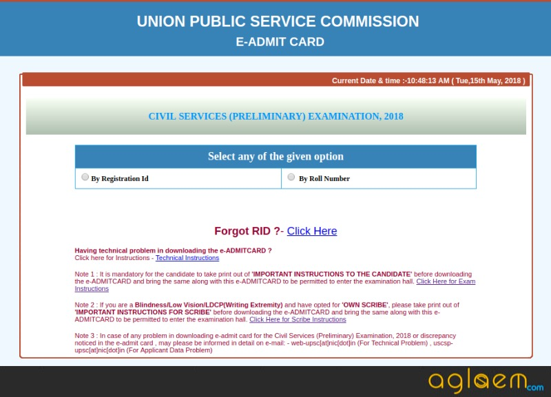 IAS 2018 Admit Card (Released)   Download Here UPSC Civil Services Admit Card