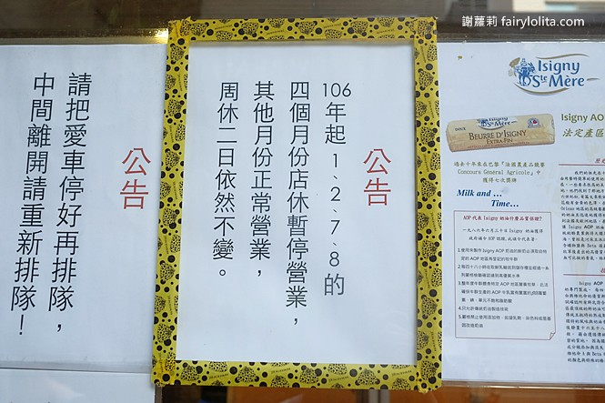42165354741 66d832567c b - 台中藏阿胖-羅芙青蔥麵包 | 一出爐秒殺狂掃30個,每日限量1500個、二小時就完售!