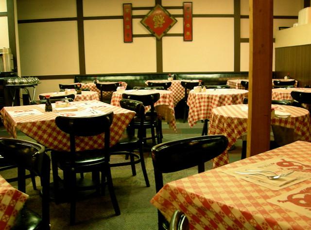 Chinese Restaurant Basement Tower City
