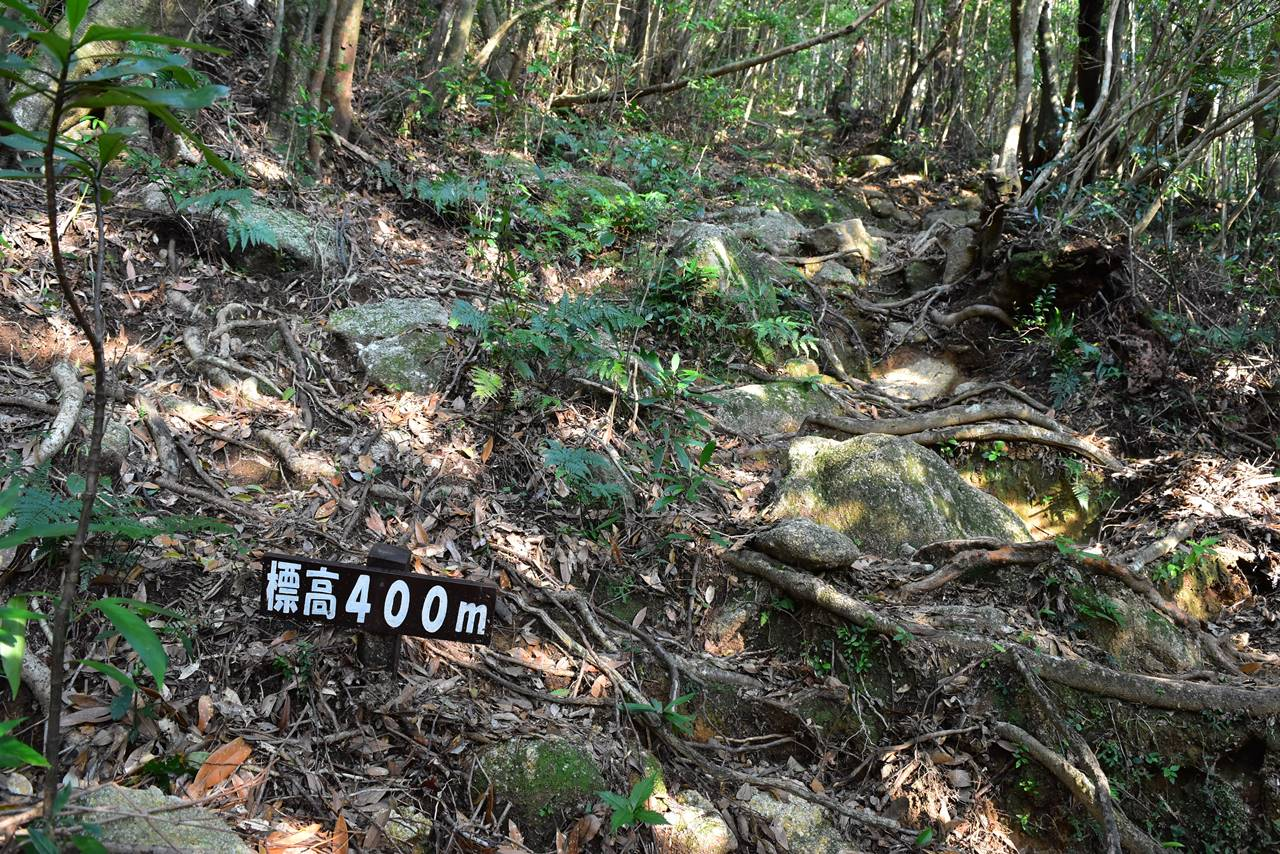 モッチョム岳・標高400m標識