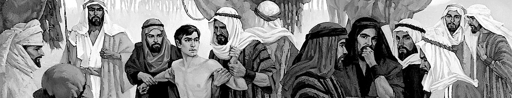 Иосиф продан в рабство.