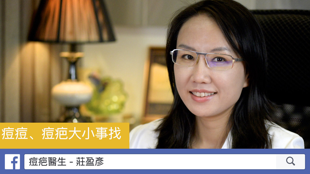 黃韵婷醫師在國中時曾經是一個花花臉,所以能理解患者抗痘的心情及壓力。黃醫師的專長是治療青春痘、酒糟性皮膚炎跟異位性皮膚炎