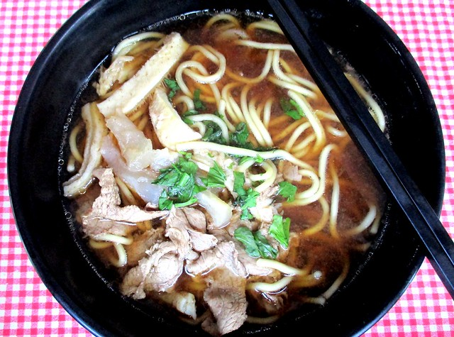 Ah Sian beef noodles special 3