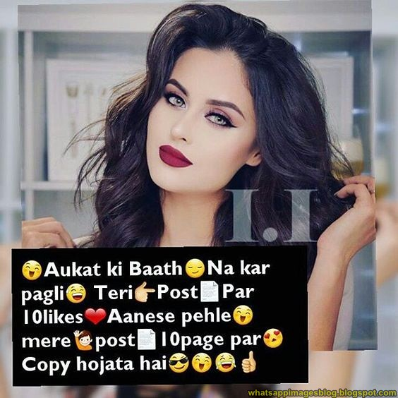 Cute Attitude Girl Quotes: Whatsapp DP Images Attitude Girl Cute And Stylish