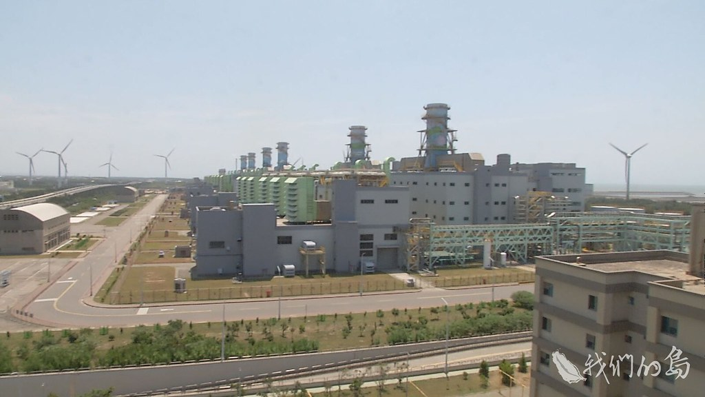 952-1-14s2025年時,燃氣的占比要提高到50%,這讓經濟部規劃以大潭電廠做為提升燃氣比例的主力。