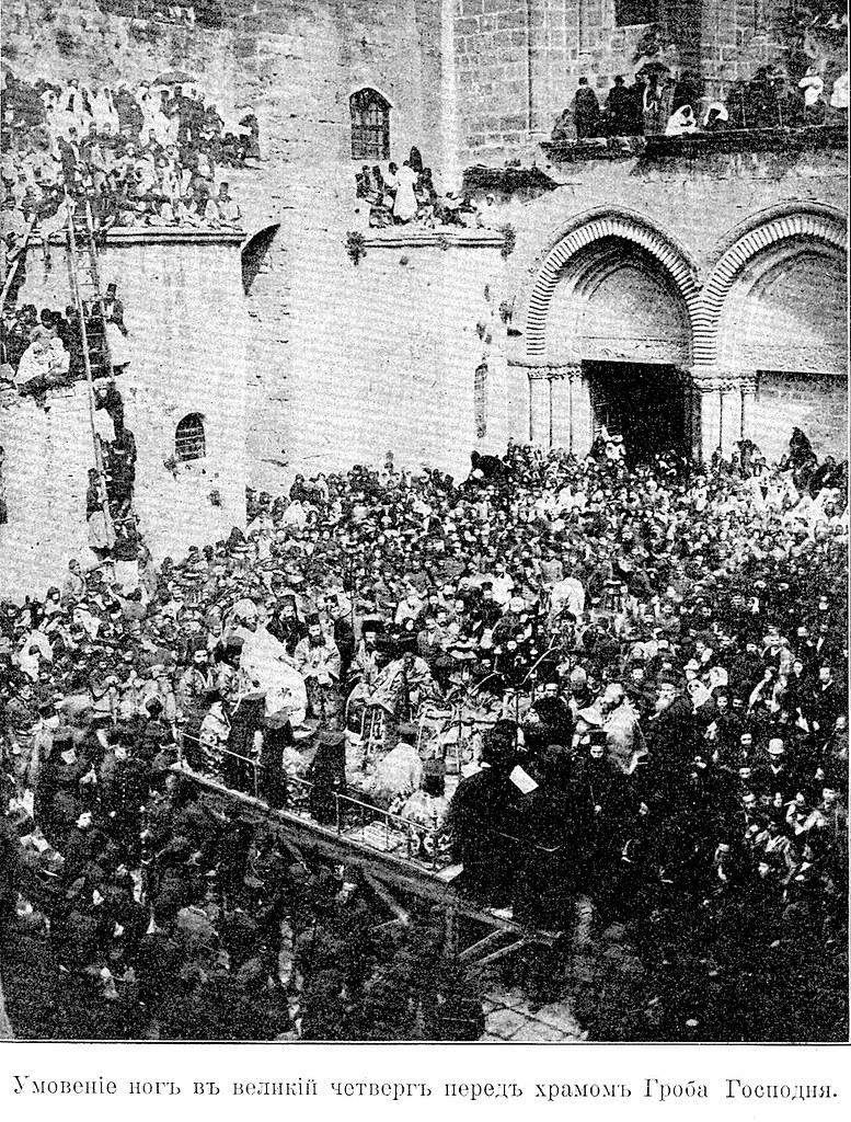 Изображение 72: Омовение ног в Великий четверг перед храмом Гроба Господня.