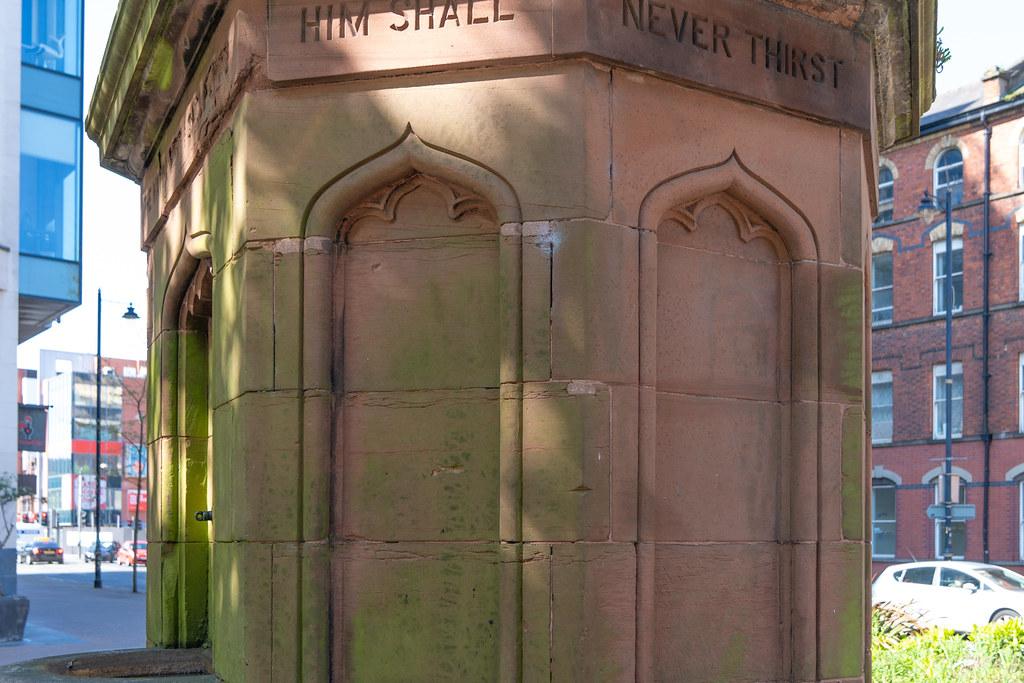 THE THOMAS THOMPSON MEMORIAL FOUNTAIN  008