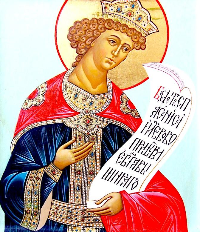 Праведный праотец Иосиф.