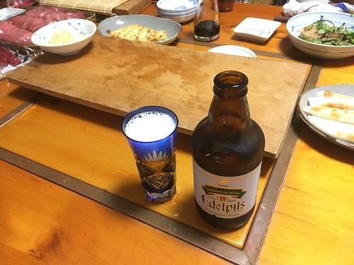 ビール: エーデルピルス 瓶